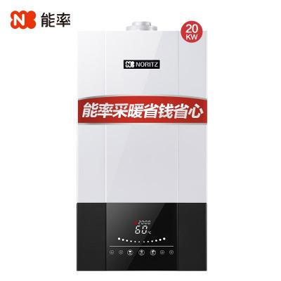 能率(Noritz) 20KW壁掛爐 22A3FFA 采暖熱水器兩用(天燃氣) CO防護 降噪靜音 高效節能