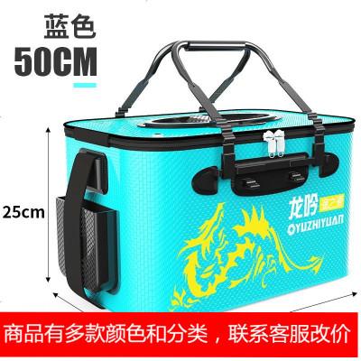 之源 活鱼桶钓鱼桶加厚多功能折叠水桶鱼护桶钓箱装鱼箱渔