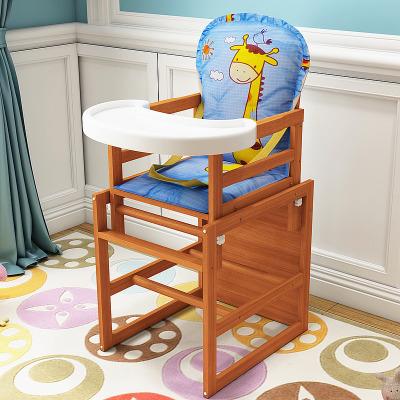 华子实木儿童餐椅木质儿童座椅多功能宝宝椅带餐盘 有安全带 可组合 便携式婴儿餐椅儿童餐桌椅木质