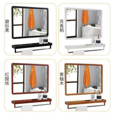 浴室鏡子免打孔貼墻帶框衛生間壁掛鏡洗手臥室化妝粘貼鏡帶置物架弧威