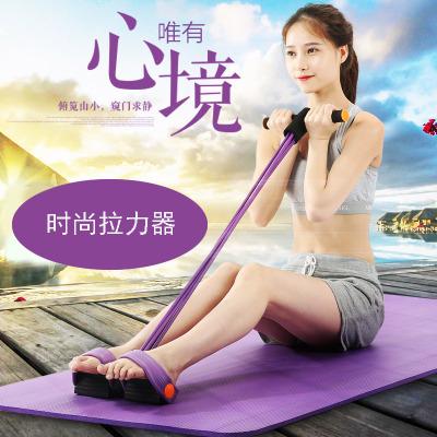 追海 仰卧起坐健身器材 脚蹬拉力器 家用运动减肥减肚子腿部练习瘦腰拉力器 脚蹬拉力绳