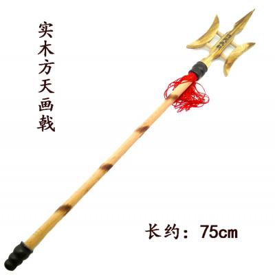 木刀木劍三國武器古代冷兵器模型兒童玩具小男孩趙云呂布方天畫戟