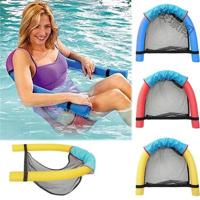 【蘇寧好貨】水上浮椅游泳棒學游泳圈成人浮床兒童游泳躺椅漂浮小孩游泳裝備玩具漂浮板