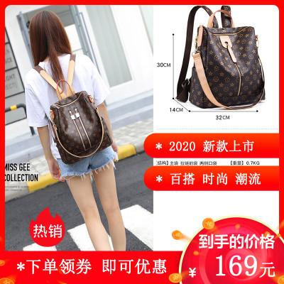 阿斯皮納爾女包2020新款包包女ADD-0休閑百搭時尚雙肩包女印花簡約手提包女士多用旅行包背包女