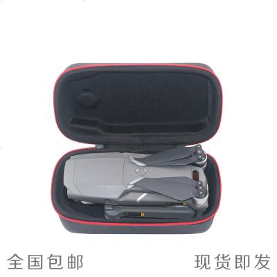 DJI大疆MAVIC御2遥控器机身收纳盒无人机配件电池包保护盒带屏幕