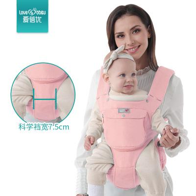 爱蓓优母婴用品婴儿腰凳背带四季款科学裆宽宝宝多功能背婴带