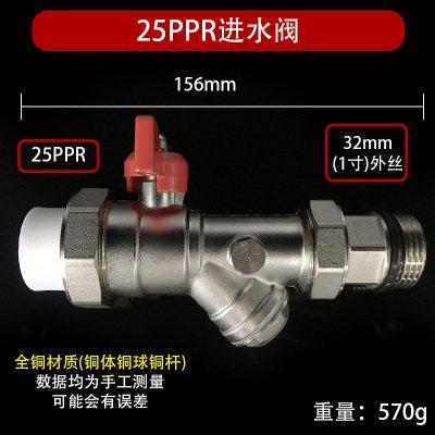 地暖分水器过滤器套阀PPR球阀活接式带压力表阀进水回水阀地热