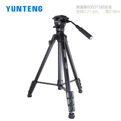 云騰(YUNTENG) 999三腳架單反攝像機液壓阻尼超高尼康佳能索尼攝影 扳扣式鋁合金2.06米三角架