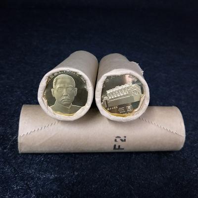 河南中錢 2016年孫中山誕辰150周年紀念幣 面值5元整卷40枚送幣桶