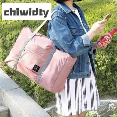 短途出行旅行包女可折疊手提包男行李箱收納袋便攜旅游拉桿箱包袋