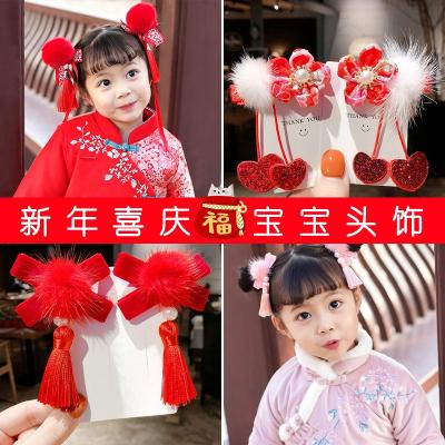 儿童发夹女童发卡宝宝新年铃铛发饰中国风女孩古风过年拜年服头饰