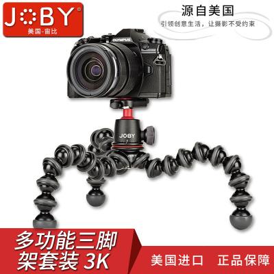 JOBY宙比 JB01507 八爪鱼 手机 单反相机 微单相机三脚架 多功能相机三脚架 桌面脚架 JB01507