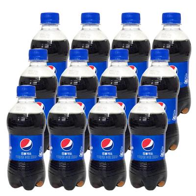 百事可樂300ml*12瓶碳酸飲料迷你瓶裝可樂汽水飲品