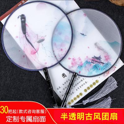 中国风宫扇女木柄汉服扇子表演古风圆扇舞蹈扇古典半透明中式团扇