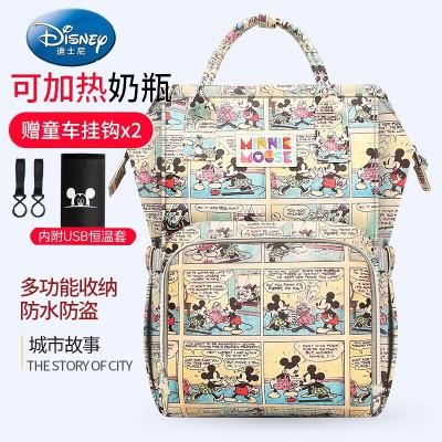迪士尼 (DISNEY)媽咪包雙肩包便攜出行多功能大容量背奶包寶寶外出旅行戶外包時尚手提媽媽包