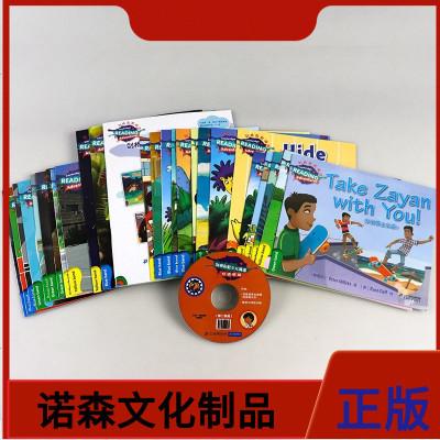 正版 劍橋國際彩虹少兒英語分級閱讀2 兒童英語 教材 英語閱讀 少兒孩童英語 閱讀 英語教育 英語高頻詞劍橋少兒