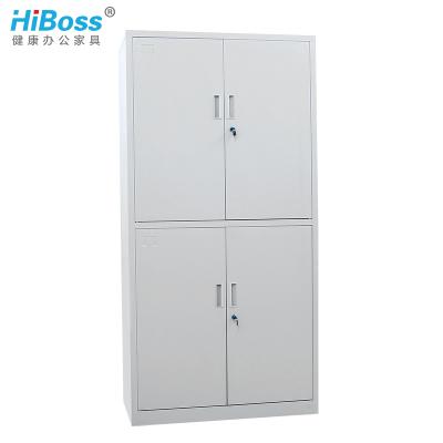 HiBoss 文件柜 钢制文件柜 双节通体柜