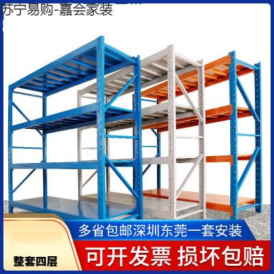 货架仓储仓库架货物架铁架子家用置物架多层储藏库房中型重型货架