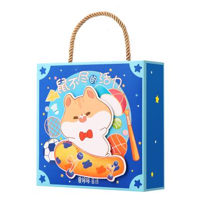 愛哆哆喜餅 寶寶誕生伴手禮生孩子滿月喜糖喜蛋禮盒愛多多喜餅--鼠不盡的活力/可愛K9 男寶寶
