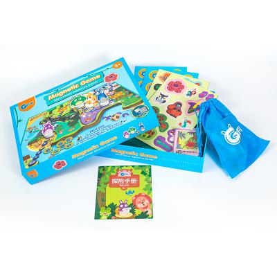 GFUN 飞行棋儿童桌面游戏多功能棋益智玩具 亲子游戏益智纸质磁力贴游戏飞行棋