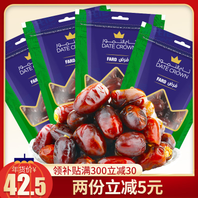 阿联酋进口皇冠椰枣DATE CROWN250g*4袋装干果蜜饯系列果脯蜜饯椰枣红枣