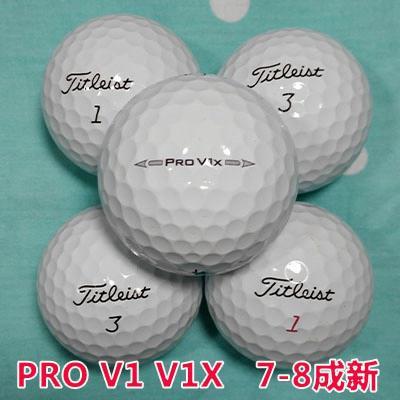 高尔夫球VOlViK韩国彩球Titleist三四层五层球卡拉威高尔夫二手球[定制] prov1v1x7-8成新50个