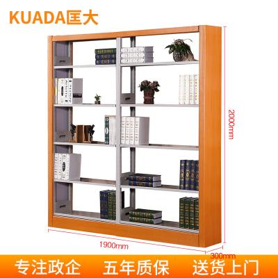 匡大 鋼質圖書報刊架多層置物架圖書館閱覽室書架1.9米一列兩組五層組合架