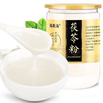 福東海 茯苓粉250克g白茯苓苻苓食用材土配芡實茶伏苓塊茯苓丁粉