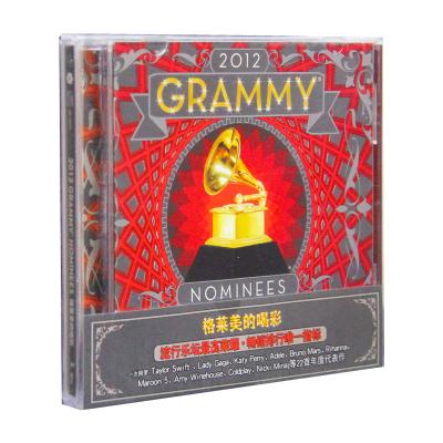 正版 2012格萊美的喝彩Adele/Maroon5/BrunoMarsCD專輯 環球音樂