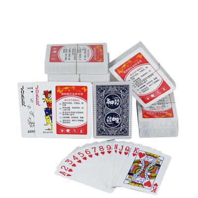 【蘇寧好貨】德州1條10副裝釣魚撲克創意紙牌樸克批發成人撲克牌