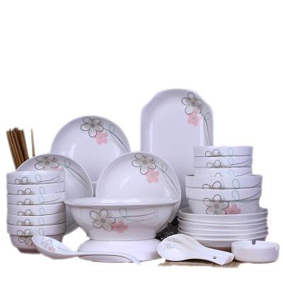 LICHEN 碗碟套装 景德镇陶瓷45件七彩梦系列家用骨瓷餐具套装饭碗菜盘组合