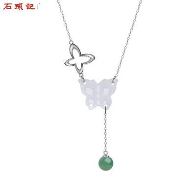 iSTONE/石头记蝶恋京白玉925银项链和田玉套装手链吊坠