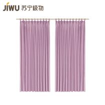 苏宁极物仿丝质感柔滑基础素色窗帘 粉紫色 1.4m宽×2.6m高(片)