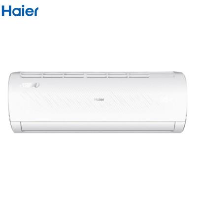 【99新】海爾(Haier)KFR-35GW/13BDB22AU1 變頻 壁掛式空調 大1.5P自清潔冷暖智能控制