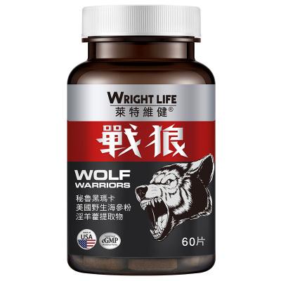 萊特維健(Wright Life)戰狼正品美國原裝瑪卡片秘魯瑪咖淫羊藿精片 成人男性保健品男士持久60粒/瓶