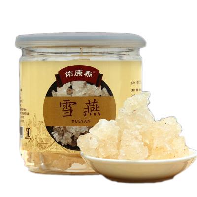 佑康泰精選雪燕150g/罐 精選植物拉絲雪燕 可搭桃膠皂角米桂圓枸杞紅棗組合食用