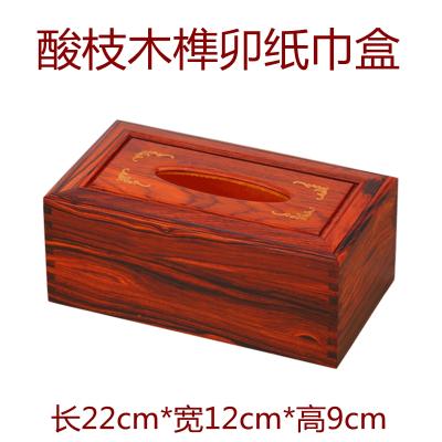 紅木紙巾盒酸枝實木刻 餐巾盒鑲楊抽紙盒子家居飾品木擺件邁菲詩