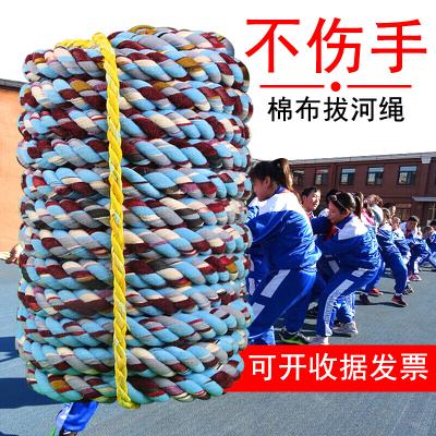 运动户外拔河比赛专用绳趣味拔河绳成人儿童拔河绳子粗麻绳幼儿园亲子活动放心购