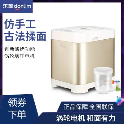 東菱(DonLim)面包機家用全自動和面酵饅頭機智能肉松小型多功能早餐T06A