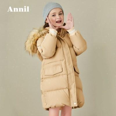 安奈兒童裝女童冬季新款簡約保暖連帽長款羽絨服
