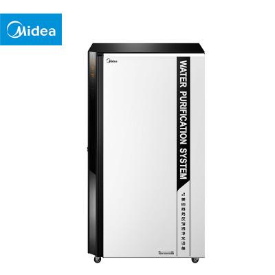 美的(Midea) MRO804-400G 商用反渗透净水机