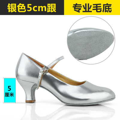 拉丁舞鞋女成人中跟高跟软底摩登舞鞋银色跳舞练功广场新疆舞蹈鞋