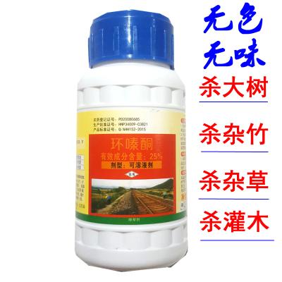環嗪銅 除草劑(除草清潔化學品)