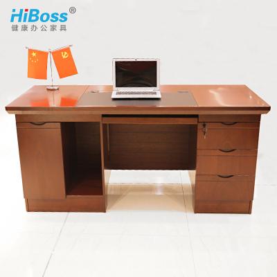 HiBoss辦公桌電腦桌