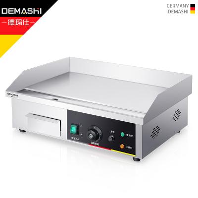 德玛仕(DEMASHI)电扒炉商用 手抓饼机器商用煎扒炉煎蛋鱿鱼炒饭煎牛排机铁板烧设备 PL-818