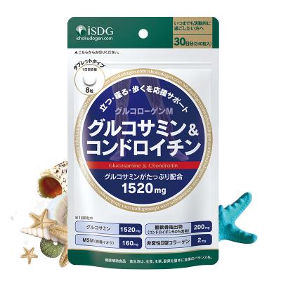 【关节养护】ISDG高浓度氨糖软骨素维骨力加钙片 240粒