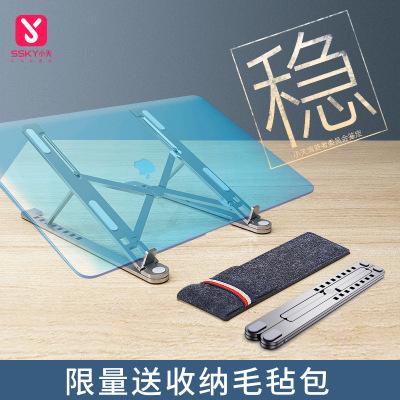【送收納包】小天筆記本電腦支架 鋁合金 桌面增高托架散熱 可升降墊便攜式支撐架 蘋果MacBook華為小米通用 銀色小號
