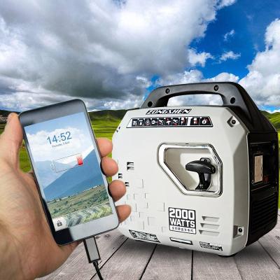 左师傅小型静音2KW数码变频发电机220V房车载汽油发电机便携式