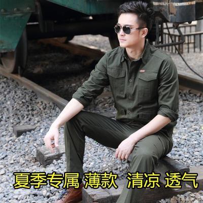 夏季工作服男 純棉長袖耐磨 短袖工作服電工薄款套裝上衣勞保褲透氣 臻依緣