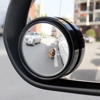 华饰汽车倒车镜后视镜小圆镜360度可旋转倒车镜广角镜反光镜汽车盲区镜平面小圆镜汽车用品黑色一对装